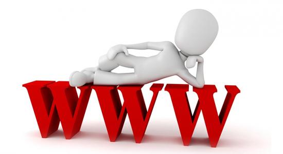Что у нас по интернету?